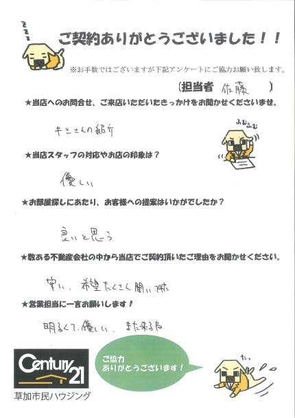 ファイル 216-1.jpg