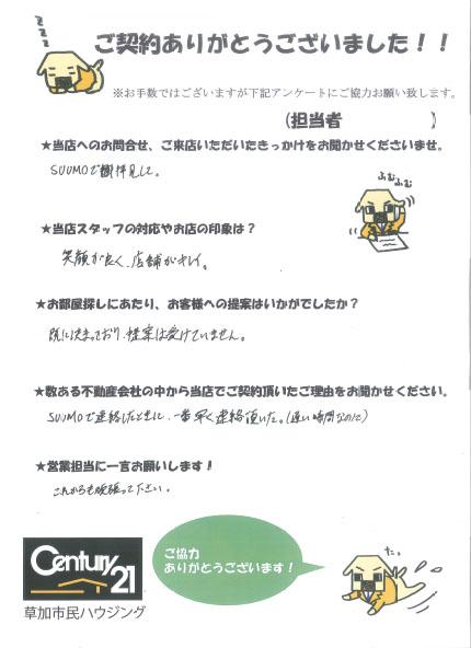 ファイル 242-1.jpg