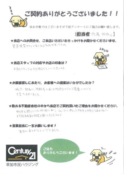 ファイル 244-1.jpg